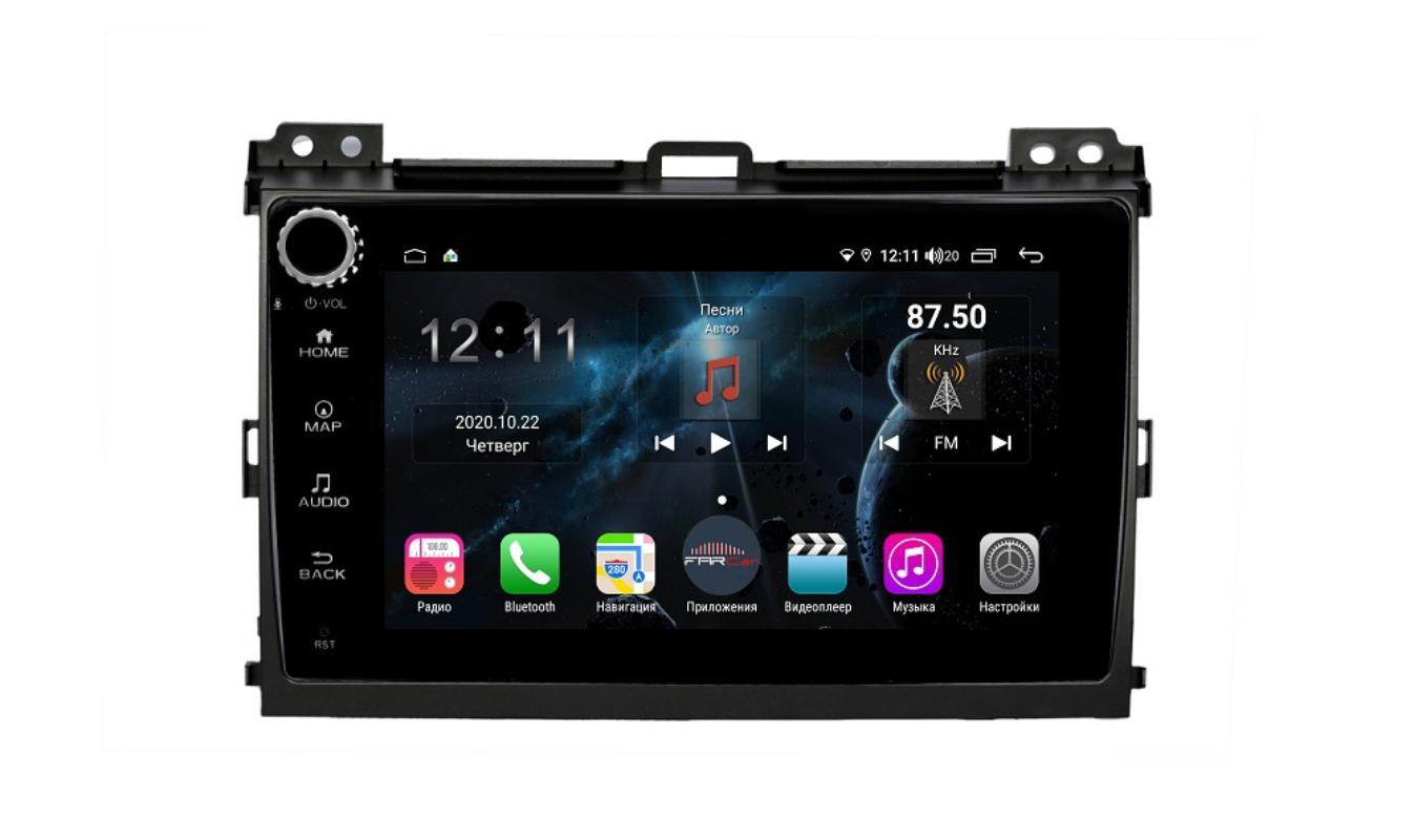 Штатная магнитола FarCar s400 для Toyota PRADO на Android (H456RB) (+ Камера заднего вида в подарок!)