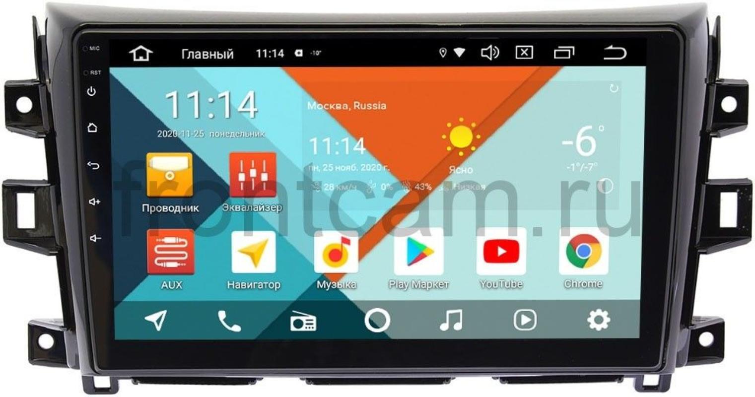 Штатная магнитола Nissan Navara (Frontier) IV (D23) 2014-2020 Wide Media KS1116QM-2/32 DSP CarPlay 4G-SIM на Android 10 (+ Камера заднего вида в подарок!)