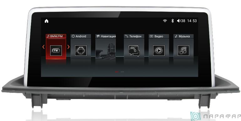 Штатная магнитола Parafar с IPS матрицей для BMW X1 F48 EVO 2018+ на Android 7.1.1 (PF6605E) 10 25touch android 4 4 car gps navigation for bmw x1 e84 2009 2015 radio audio stereo mp5 player bluetooth wifi mirrorlink