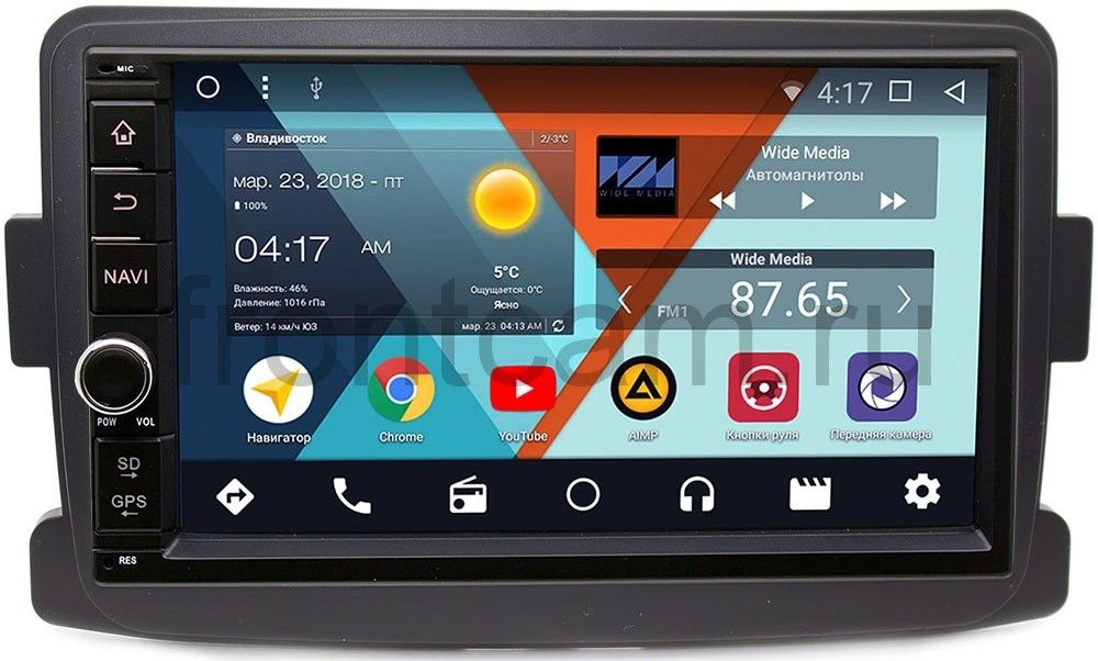 Штатная магнитола Wide Media WM-VS7A706-OC-2/32-RP-RNDSb-08 для Renault Duster, Sandero II, Logan II, Kaptur 2014-2018 Android 8.0 цена