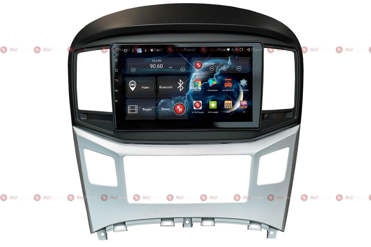 Автомагнитола для Hyundai Starex H1 (2016+) RedPower 51214 R IPS DSP ANDROID 8+ (+ Камера заднего вида в подарок!)