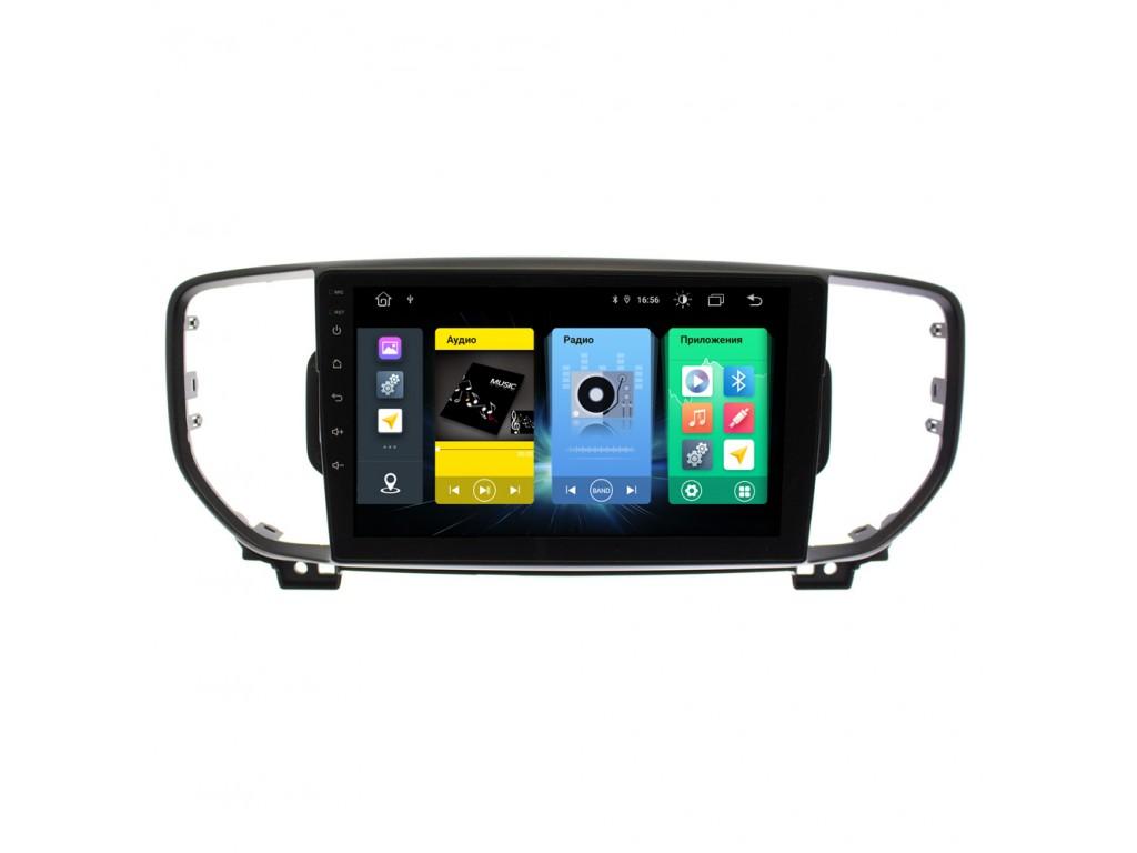 Головное устройство vomi FX326R9-MTK-LTE для Kia Sportage 2016-2018 (+ Камера заднего вида в подарок!)