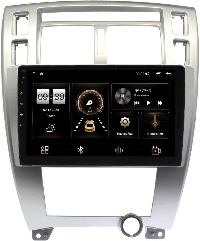 Штатная магнитола Hyundai Tucson 2004-2010 (серебро) LeTrun 4165-10-HY166T на Android 10 (4G-SIM, 3/32, DSP, QLed) (+ Камера заднего вида в подарок!)