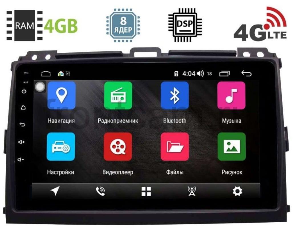 Штатная магнитола Toyota Land Cruiser Prado 120 2002-2009 LeTrun 2443-2944 на Android 8.1 (8 ядер, 4G SIM, DSP, 4GB/64GB) 9063/9064 (+ Камера заднего вида в подарок!)