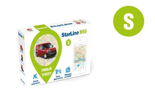 Трекер Starline M66 S цена