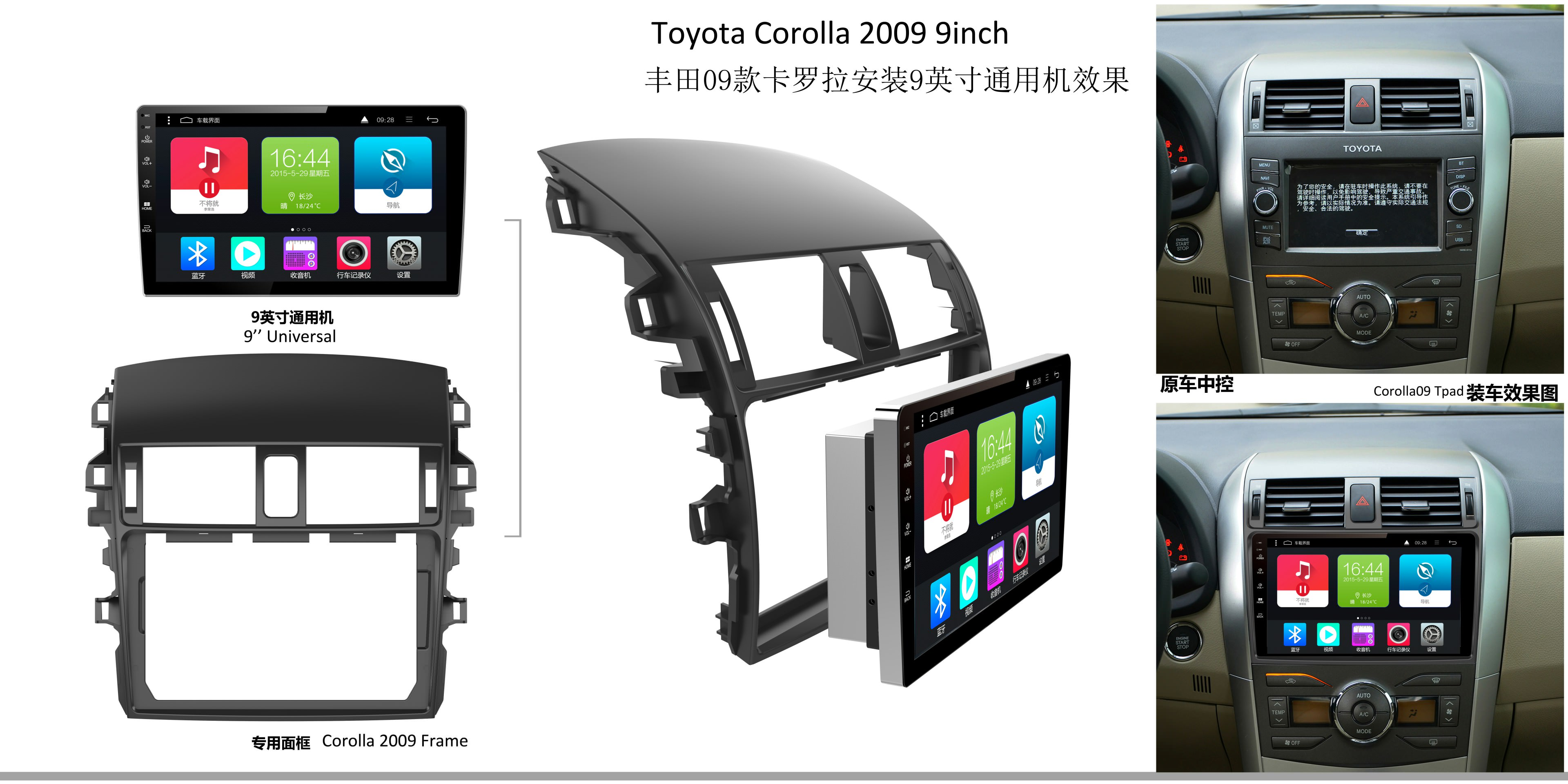 Штатная магнитола CARMEDIA TP-TY003 DVD Toyota COROLLA 2006-2013 lsqstar 8 android4 0 capacitive screen car dvd player w gps fm bt wifi swc tv aux for toyota prius