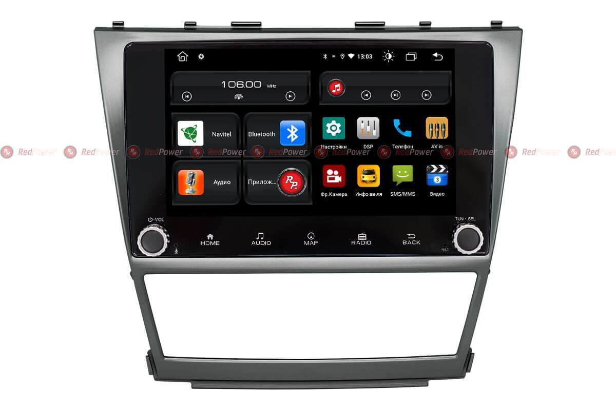 Автомагнитола для Toyota Camry V40 RedPower 61064 KNOB (+ Камера заднего вида в подарок!)