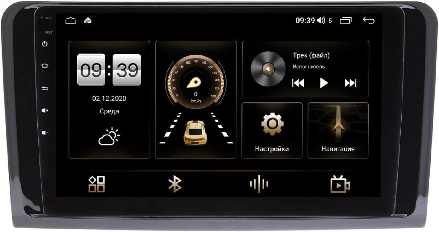 Штатная магнитола Mercedes GL-klasse (X164) 2006-2012, ML-klasse (W164) 2005-2011 (глянец) LeTrun 4166-9249 на Android 10 (4G-SIM, 3/32, DSP, QLed) (+ Камера заднего вида в подарок!)