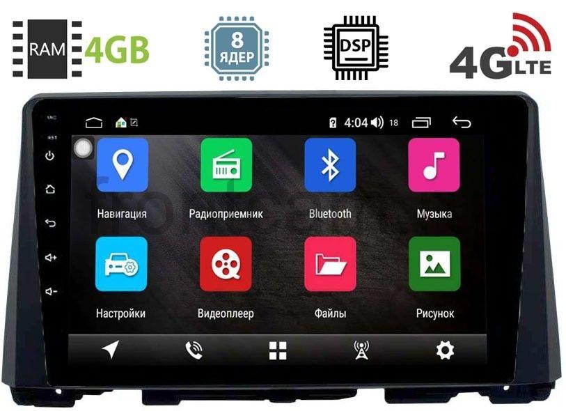 Штатная магнитола Kia Optima IV 2016-2019 LeTrun 2802-2943 на Android 8.1 (8 ядер, 4G SIM, DSP, 4GB/64GB) 1065 (+ Камера заднего вида в подарок!)