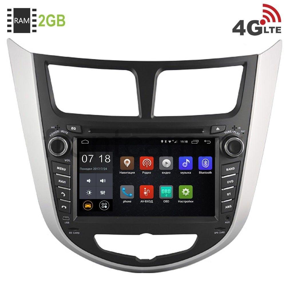 Штатная магнитола LeTrun 1556 для Hyundai Solaris Verna Android 6.0.1 7060b 7 inch 12v auto 2 din bluetooth tft screen car audio stereo mp3 mp4 mp5 player support aux fm usb sd mmc