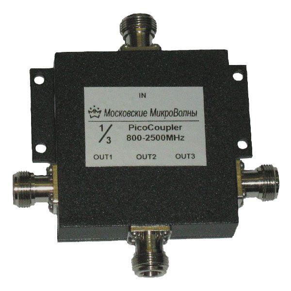 Делитель мощности PicoCoupler 800-2700МГц 1/3 959 3