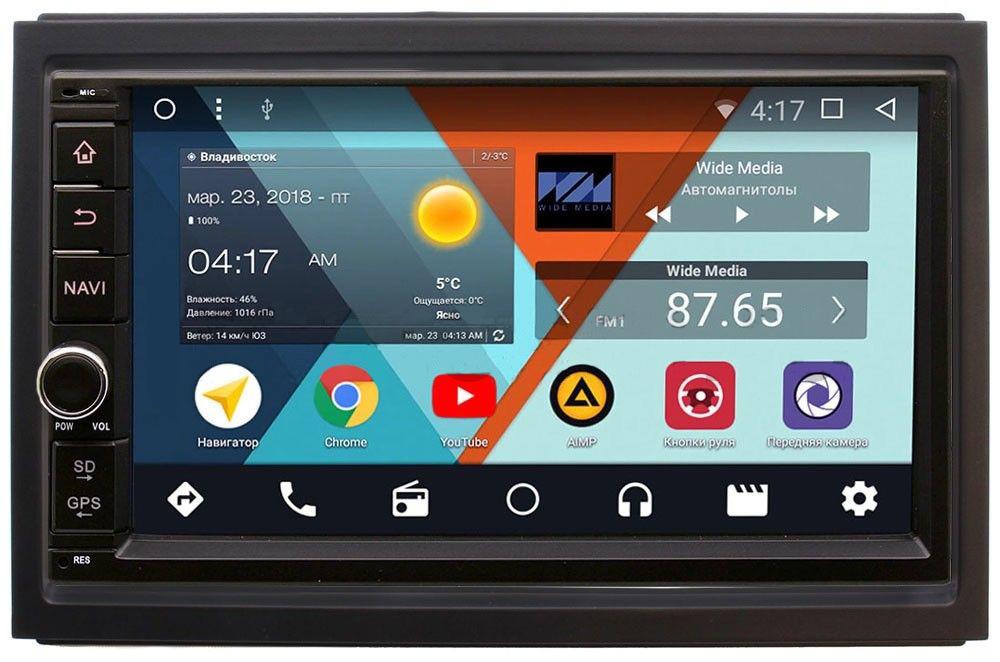 Штатная магнитола Wide Media WM-VS7A706NB-1/16-RP-CVCB-76 для Chevrolet Cobalt II 2011-2015 Android 7.1.2 (+ Камера заднего вида в подарок!)