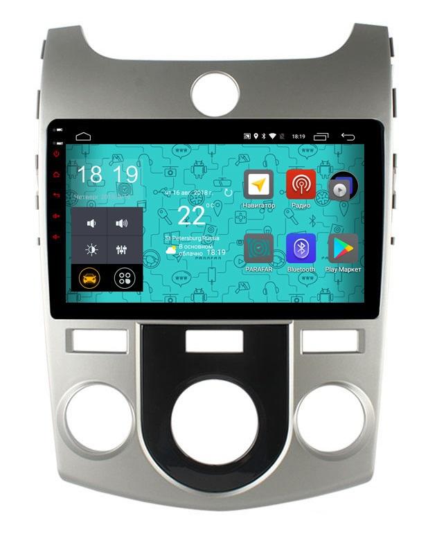Штатная магнитола Parafar 4G/LTE с IPS матрицей для Kia Cerato Forte 2007-2013 на Android 7.1.1 (PF279) (+ Камера заднего вида в подарок!)