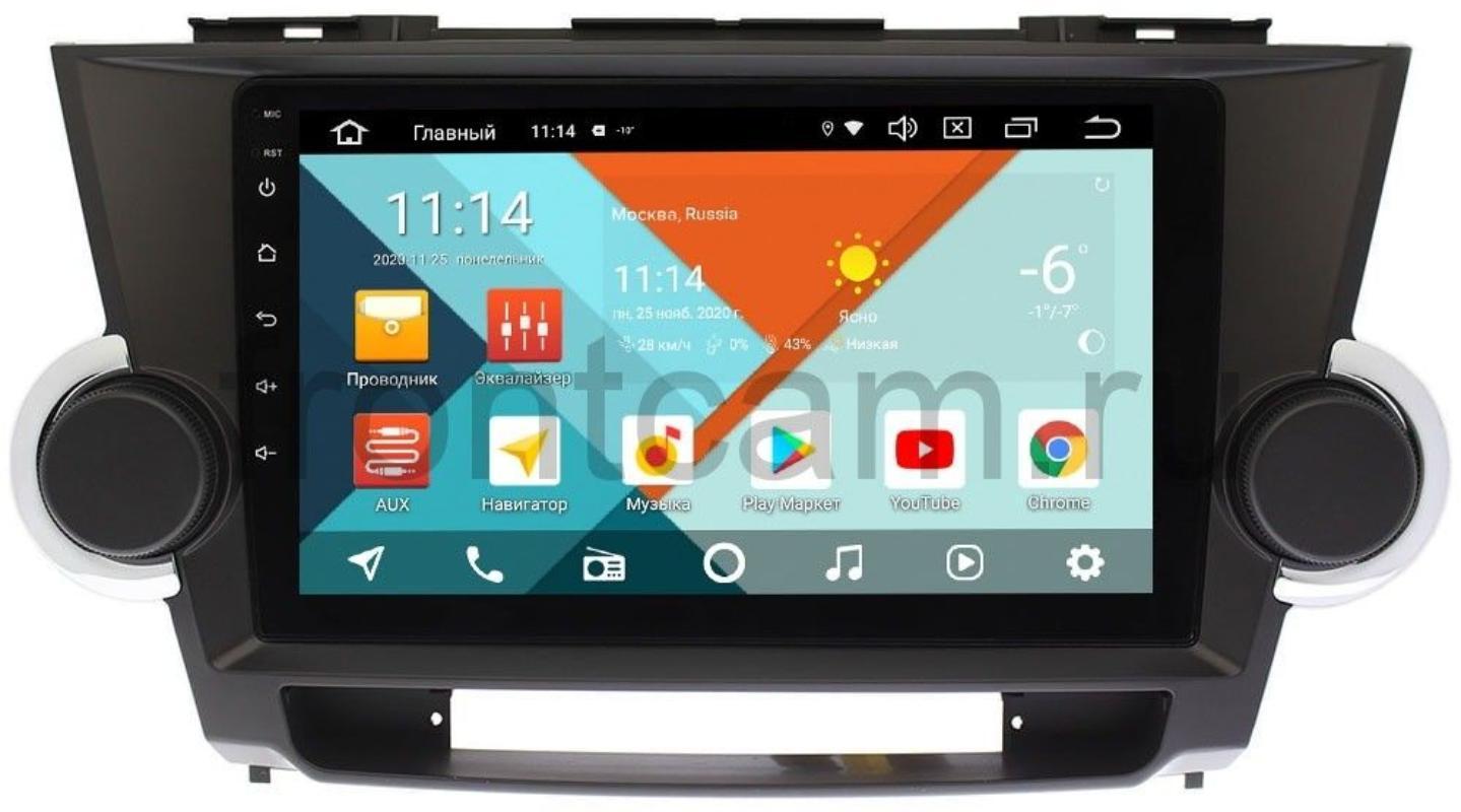 Штатная магнитола Toyota Highlander (U40) Wide Media KS9002QR-3/32 DSP CarPlay 4G-SIM на Android 10 (+ Камера заднего вида в подарок!)