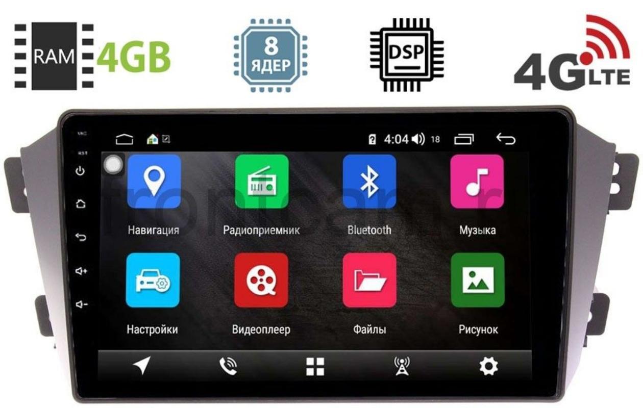 Штатная магнитола Geely Emgrand X7 2011-2018 LeTrun 9055-2944 на Android 8.1 (8 ядер, 4G SIM, DSP, 4GB/64GB) (+ Камера заднего вида в подарок!)