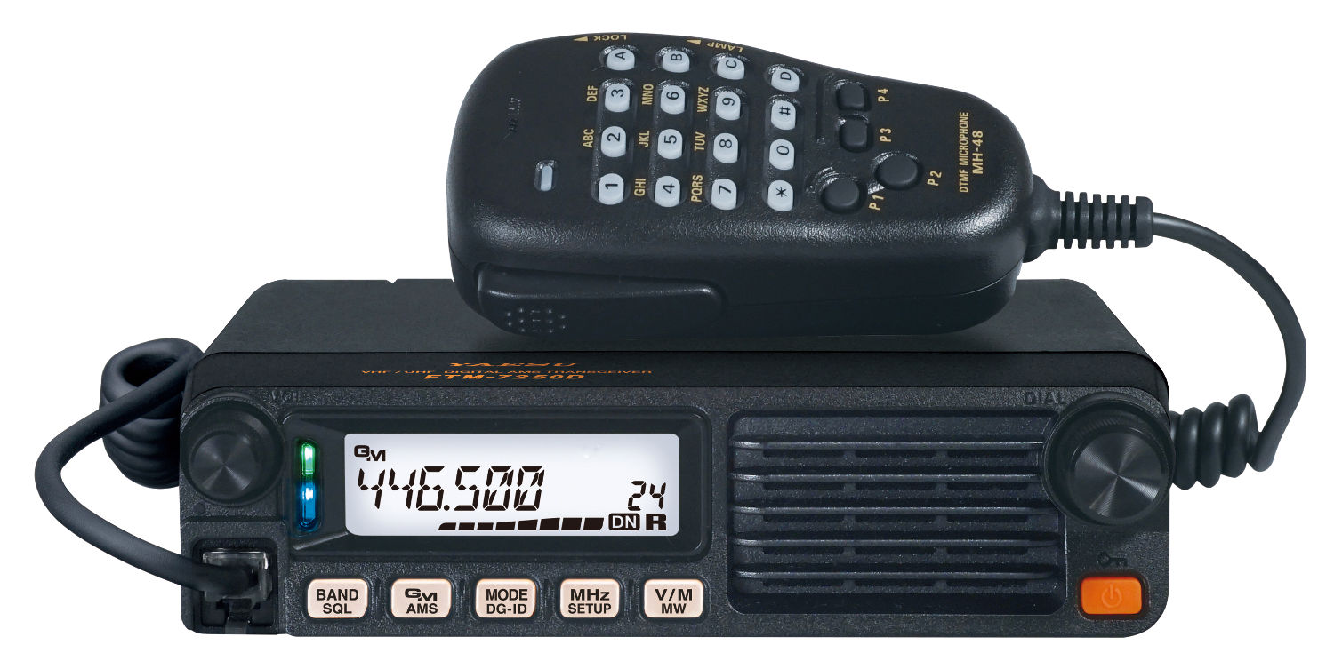 Автомобильная рация Yaesu FTM-7250DR (Официальный дилер в России!) wetrans security wifi camera cloud storage 720p hd p2p ir night vision smart camera baby monitor home surveillance wireless cam