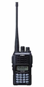 Портативная рация Alinco DJ-100 автомобильная рация alinco dr 438