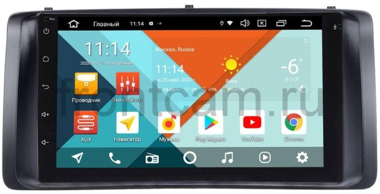 Штатная магнитола Toyota Corolla E120 IX, Allex Wide Media KS7001QR-3/32-RP-TYCR9-41 на Android 10(DSP CarPlay 4G-SIM) (+ Камера заднего вида в подарок!)