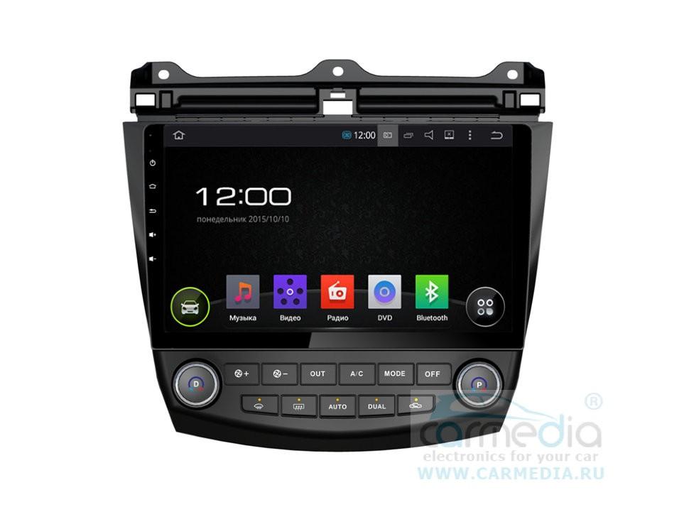 Штатная магнитола для Honda Accord (2003-2007) CARMEDIA KD-1218-P3-7 на Android 7.1 штатная магнитола farcar s130 для honda accord 7 2002 2008 на android w809