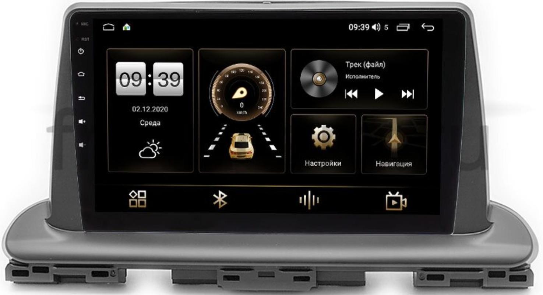 Штатная магнитола LeTrun 4166-9-976 для Kia Cerato IV 2020-2021 на Android 10 (4G-SIM, 3/32, DSP, QLed) (+ Камера заднего вида в подарок!)