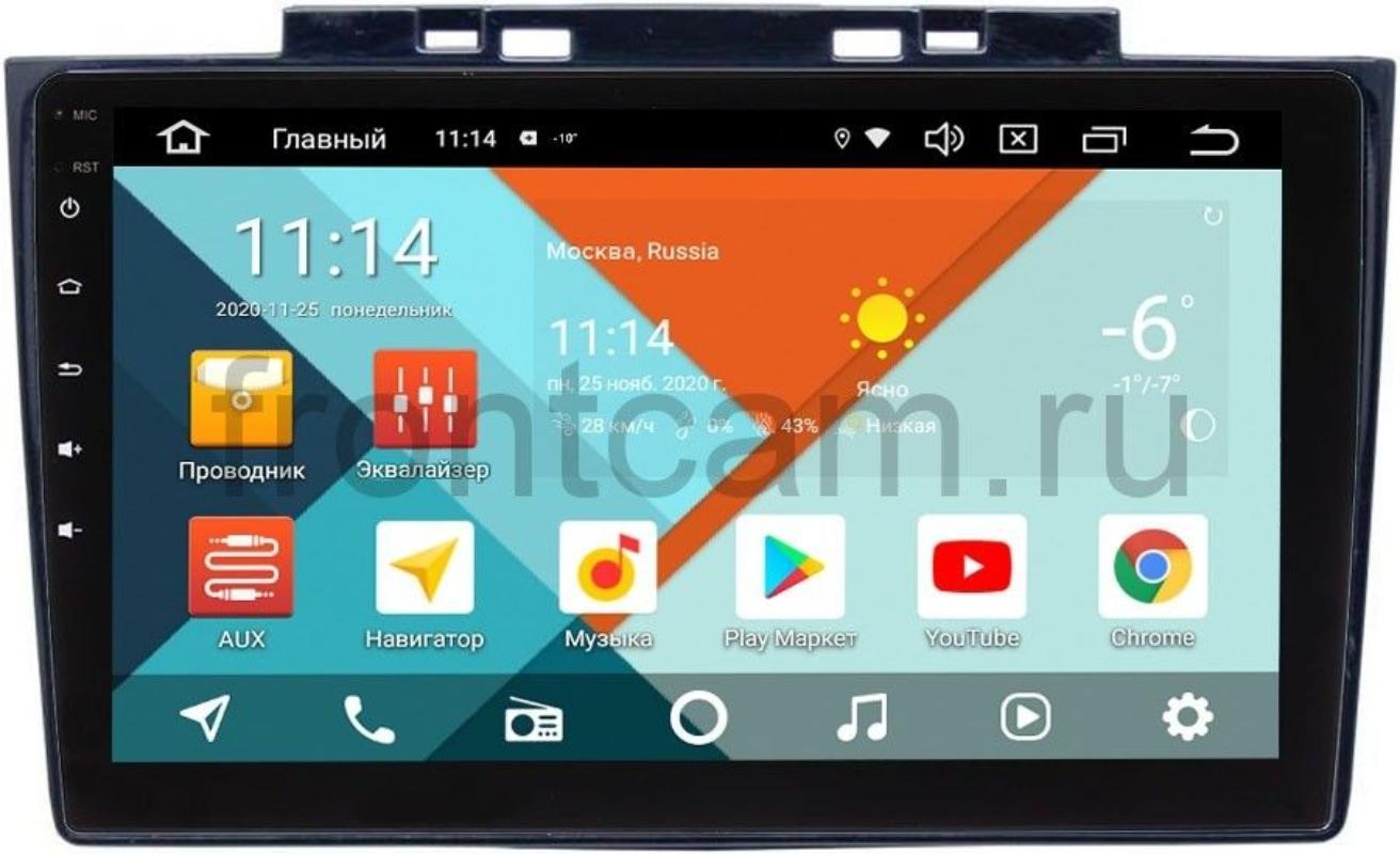 Штатная магнитола Great Wall Hover H3 2014-2018 Wide Media KS3082QR-3/32 DSP CarPlay 4G-SIM на Android 10 (+ Камера заднего вида в подарок!)