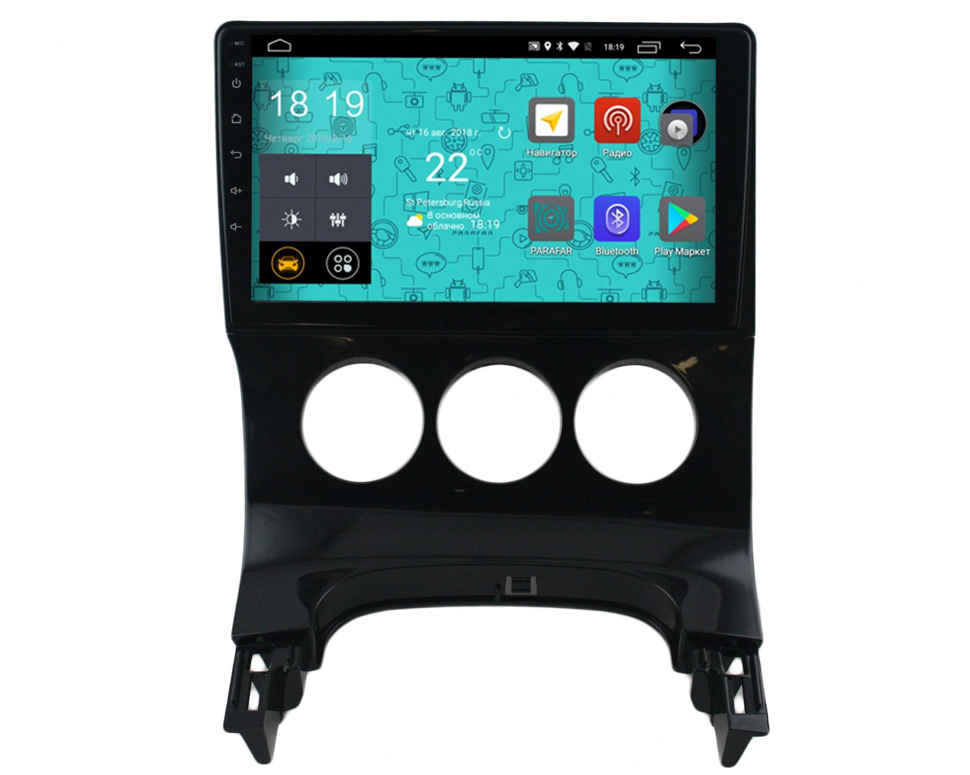 Штатная магнитола Parafar 4G/LTE с IPS матрицей для Peugeot 3008 2010-2017 на Android 7.1.1 (PF082) (+ Камера заднего вида в подарок!)