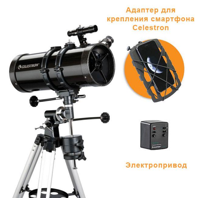Фото - Телескоп Celestron PowerSeeker 127 EQ-MD (+ Книга «Космос. Непустая пустота» в подарок!) телескоп celestron аstromaster 76 eq книга знаний космос непустая пустота в подарок
