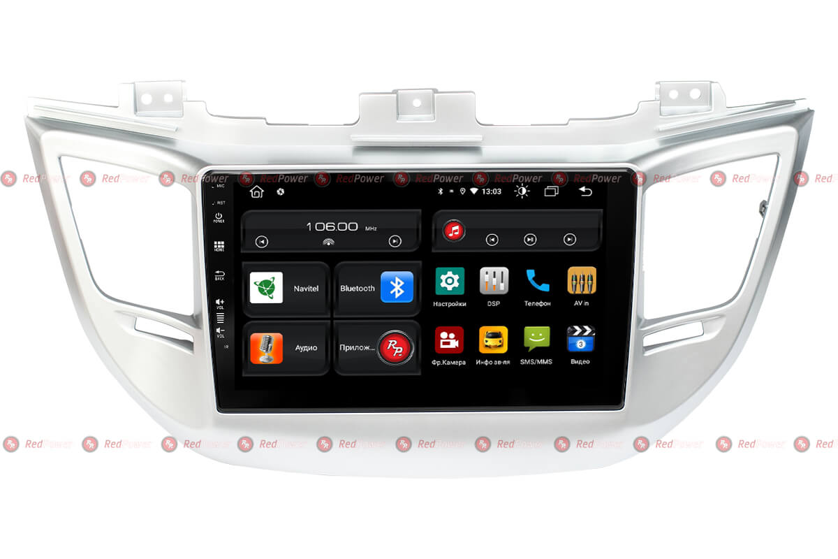 Автомагнитола для Hyundai Tucson (2015-2017) RedPower 61147 (+ Камера заднего вида в подарок!)