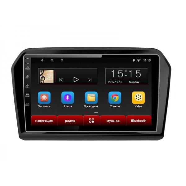Головное устройство Subini VW904 с экраном 9 для Volkswagen Jetta (2010+ ) (+ Камера заднего вида в подарок!).