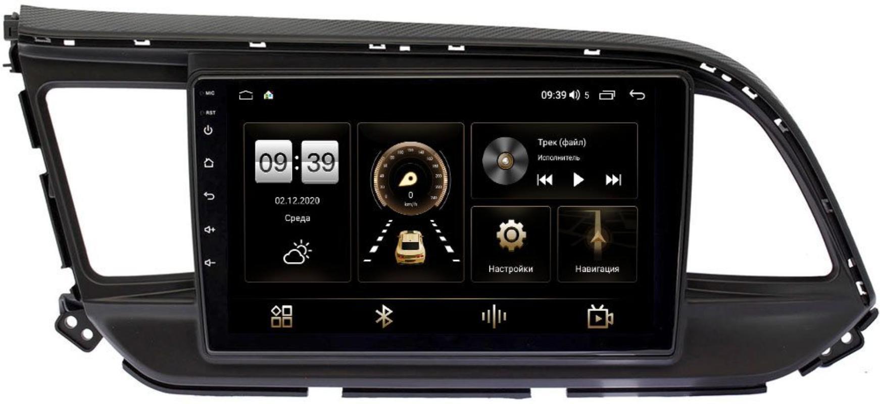 Штатная магнитола LeTrun 3792-9207 для Hyundai Elantra VI (AD) 2018-2020 на Android 10 (4/64, DSP, QLed) С оптическим выходом (+ Камера заднего вида в подарок!)