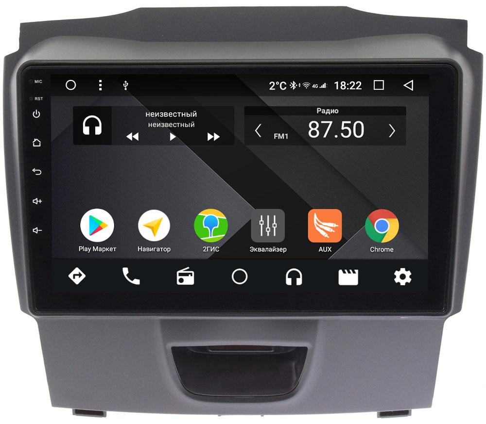 Штатная магнитола Isuzu D-Max II 2012-2019 Wide Media CF9054-OM-4/64 на Android 9.1 (TS9, DSP, 4G SIM, 4/64GB) (+ Камера заднего вида в подарок!)