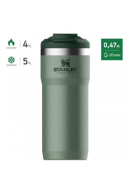 Зеленая термокружка STANLEY Classic 0,47L Twin Lock 10-06443-015