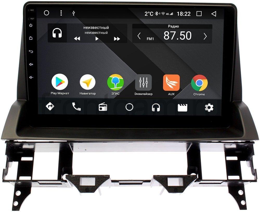 Штатная магнитола Mazda 6 (GG) 2002-2007 Wide Media CF10-11019219PM-4/64 на Android 9.1 (TS9, DSP, 4G SIM, 4/64GB) (+ Камера заднего вида в подарок!)