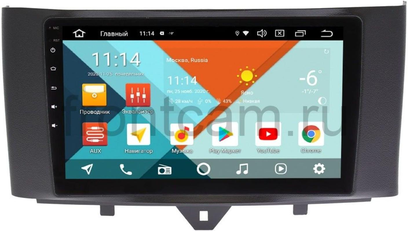 Штатная магнитола Smart Fortwo II Wide Media KS9251QR-3/32 DSP CarPlay 4G-SIM на Android 10 (+ Камера заднего вида в подарок!)