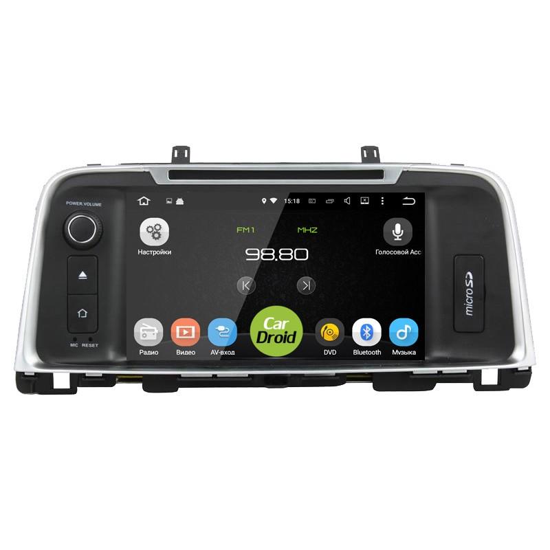Фото - Штатная магнитола CarDroid RD-2310D-M18 для KIA Optima 2018 (Android 8.0) DSP (+ Камера заднего вида в подарок!) штатная магнитола cardroid rd 2310d m18 для kia optima 2018 android 8 0 dsp камера заднего вида в подарок