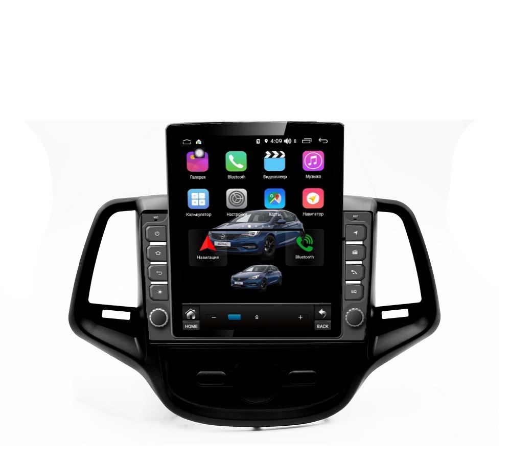 Штатная магнитола FarCar s300+SIM 4G для Changan на Android (RT162R) (+ Камера заднего вида в подарок!)