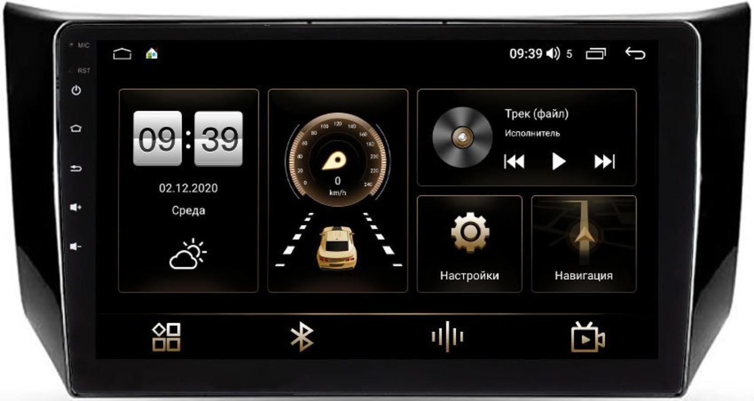 Штатная магнитола LeTrun 4165-1046 для Nissan Sentra VII (B17), Tiida II 2013-2019 (для авто с Navi) на Android 10 (4G-SIM, 3/32, DSP, QLed) (+ Камера заднего вида в подарок!)