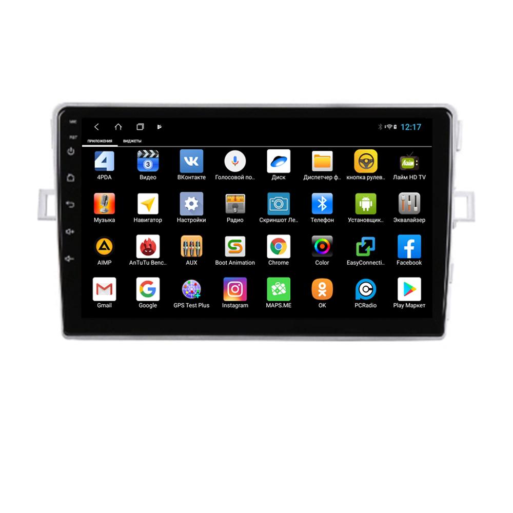 Штатная магнитола Parafar для Toyota Verso 2009-2011 Android 8.1.0 (PF135XHD) (+ Камера заднего вида в подарок!)