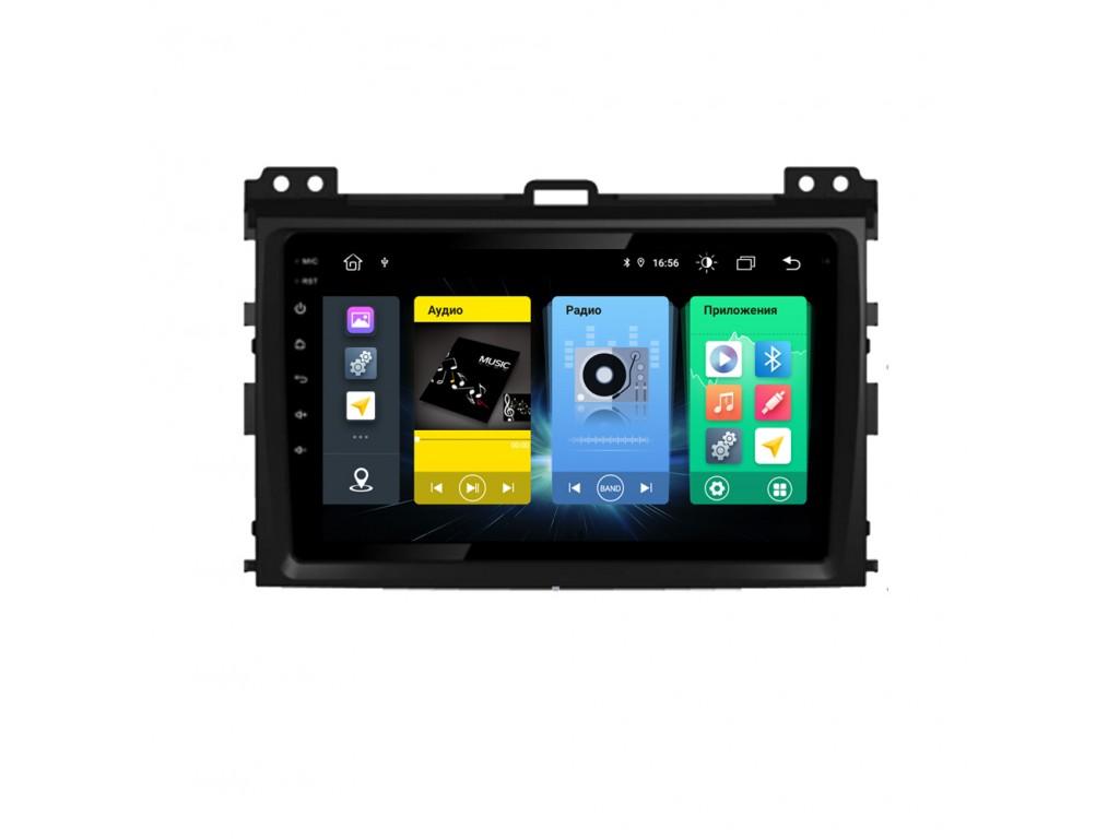 Головное устройство vomi FX359R9-MTK-LTE для Toyota Prado 120 2002-2009 (+ Камера заднего вида в подарок!)