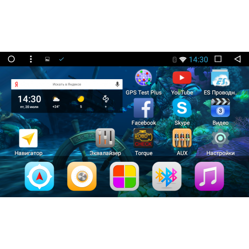 Штатная магнитола Kia Rio 2010-2017 2/16 GB IPS Vomi VM2730 Android 6 navipilot droid kia rio android недорого