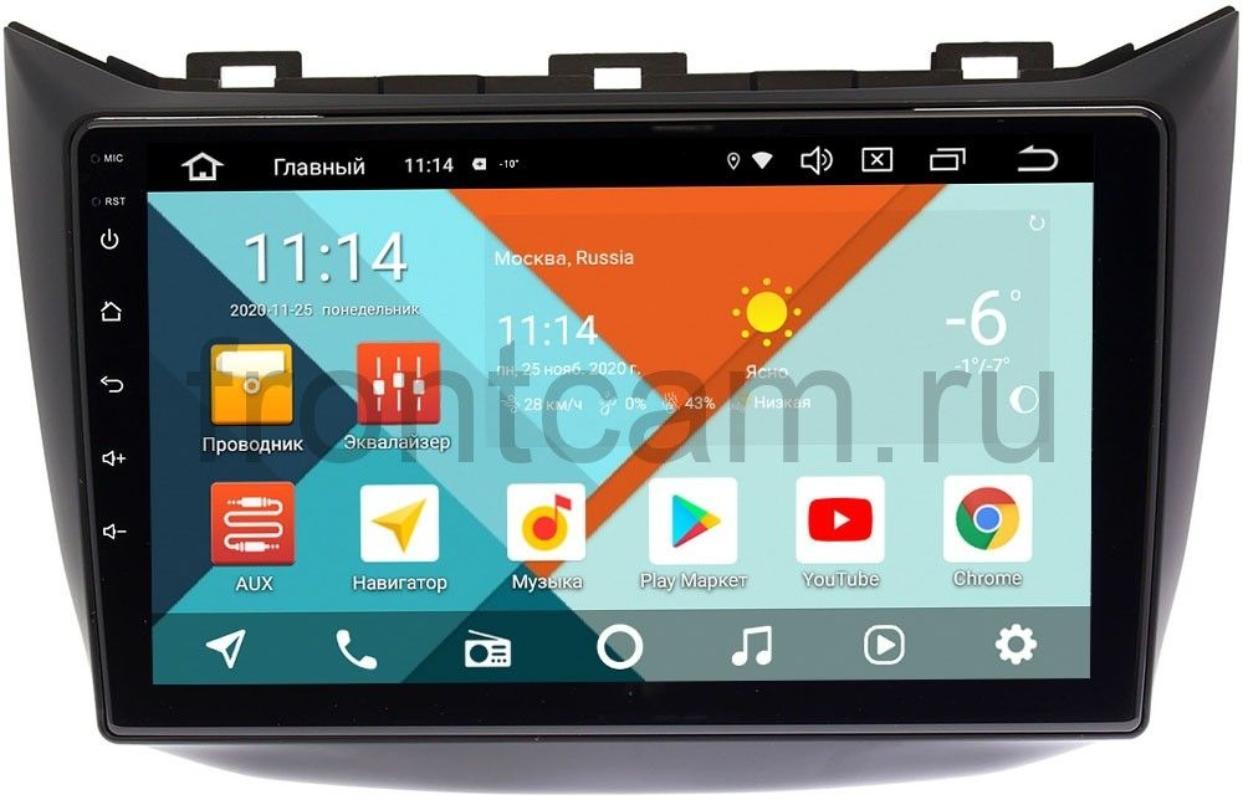 Штатная магнитола Haima M3 Wide Media KS9273QR-3/32 DSP CarPlay 4G-SIM на Android 10 (+ Камера заднего вида в подарок!)