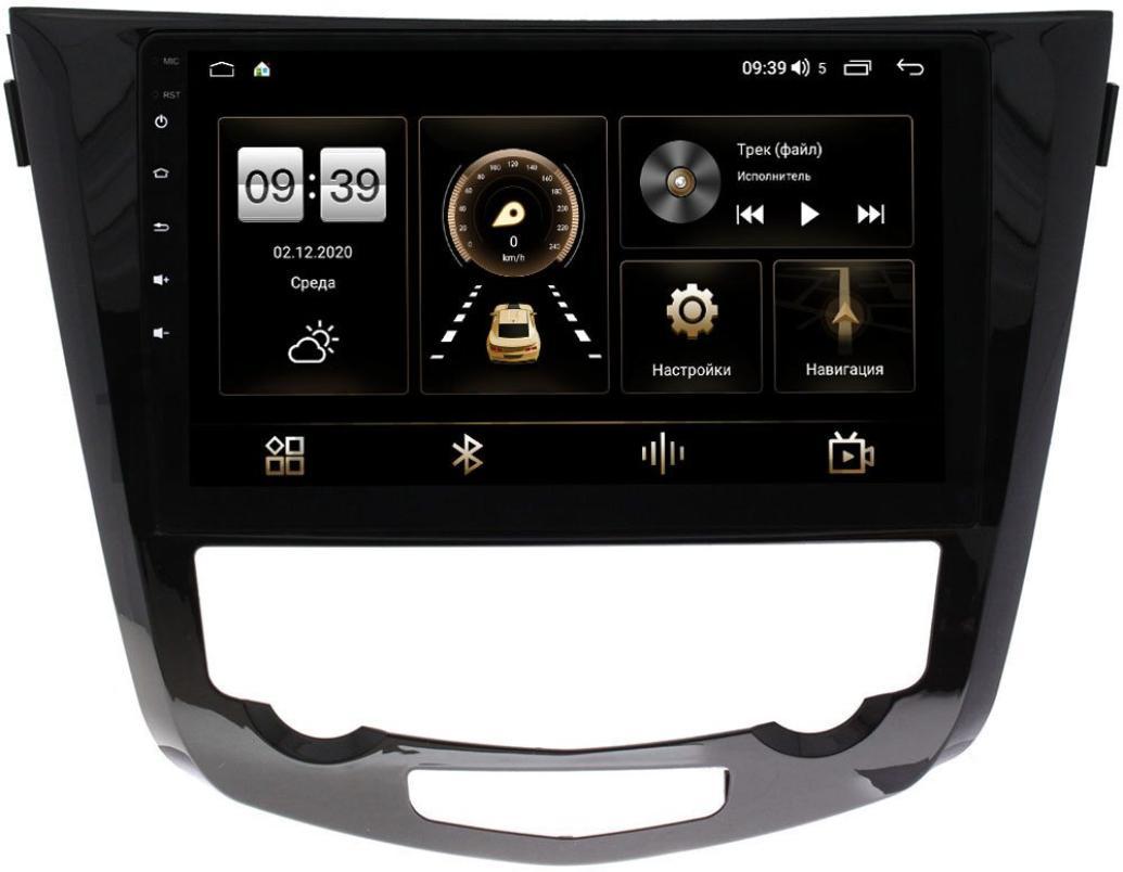 Штатная магнитола LeTrun 3799-1009 для Nissan Qashqai II 2014-2017, X-Trail III (T32) 2015-2021 (авто без navi и 360) на Android 10 (4/64, DSP, QLed) (+ Камера заднего вида в подарок!)