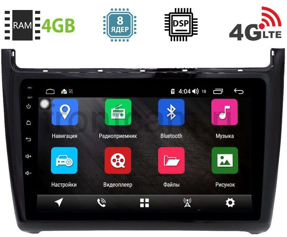 Штатная магнитола Volkswagen Polo 5 2009-2019 LeTrun 1883-2944 на Android 8.1 (8 ядер, 4G SIM, DSP, 4GB/64GB) 9091 (+ Камера заднего вида в подарок!)