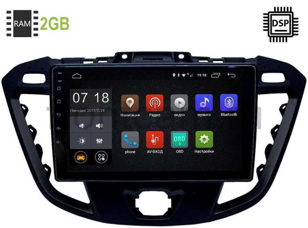 цена на Штатная магнитола Ford Transit, Tourneo Custom 2012-2020 (без CD) LeTrun 3048-2986 Android 9.0 9 дюймов (DSP 2/16GB) 9177 (+ Камера заднего вида в подарок!)