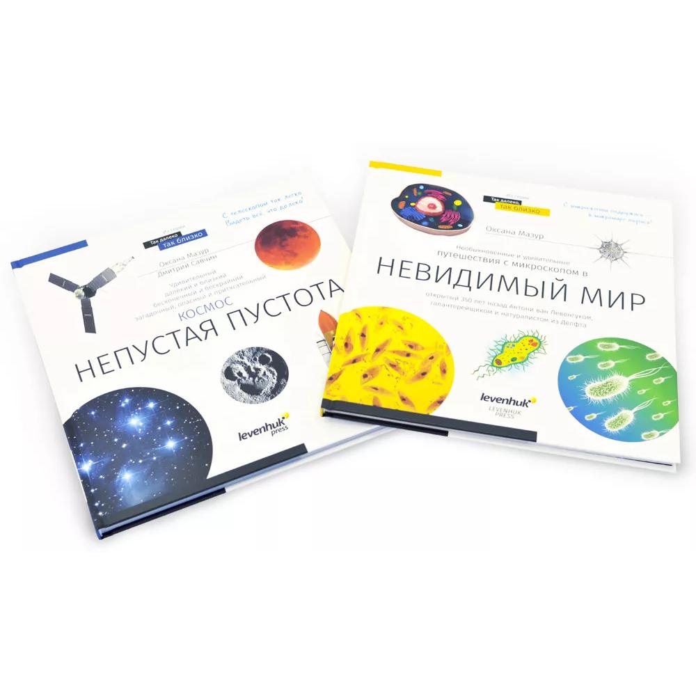 Фото - Книга знаний в 2 томах. Космос. Микромир. книга знаний в 2 томах космос микромир