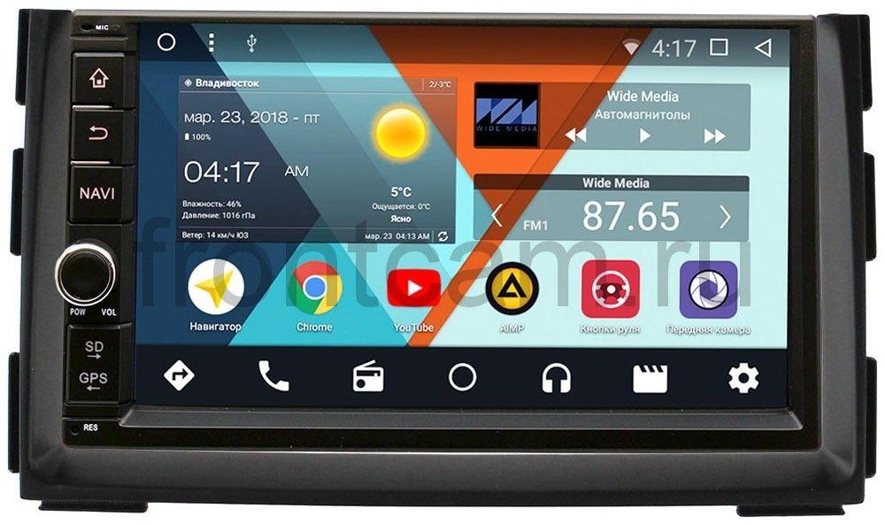 Штатная магнитола Wide Media WM-VS7A706-OC-2/32-RP-KICEC10-72 для Kia Ceed I, Venga I 2010-2018 Android 8.0 штатная магнитола для kia ceed i 2010 2012 letrun 2066 android 7 1 1
