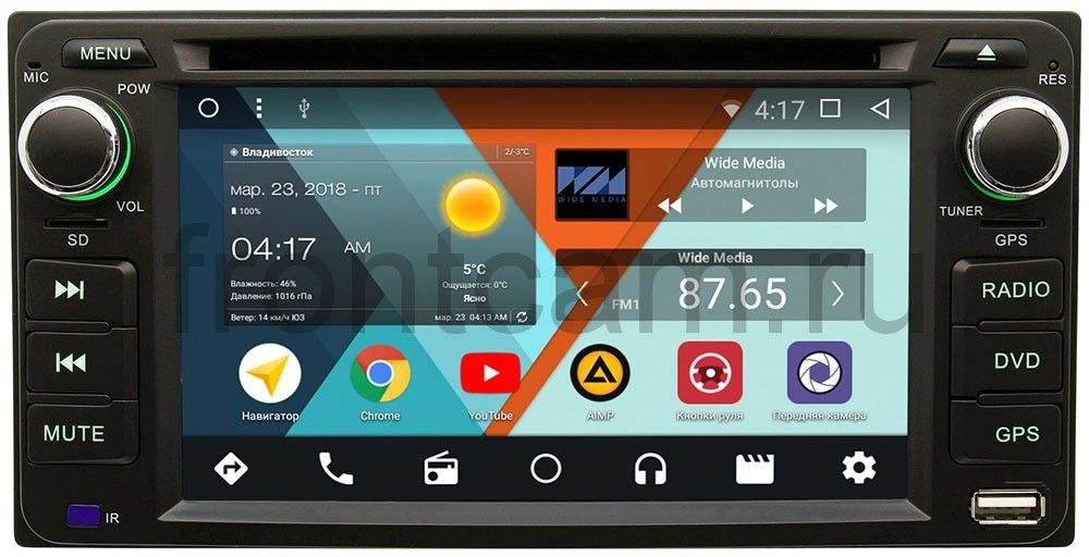 Штатная магнитола Toyota, Daihatsu универсальная (200x100 мм) Wide Media WM-VS6A100NB Android 7.1.2