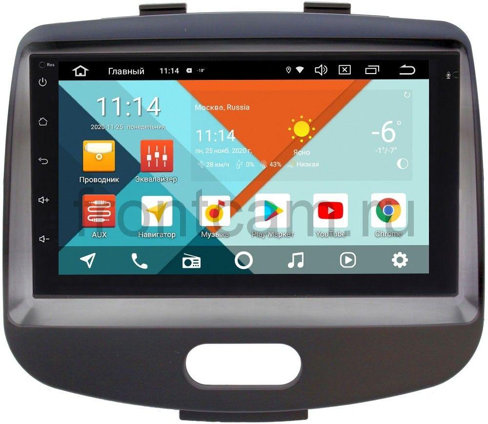 Магнитола в штатное место 2 din Hyundai i10 I Wide Media KS7001QR-3/32-RP-HDI10-147 на Android 10 (DSP CarPlay 4G-SIM) (+ Камера заднего вида в подарок!)