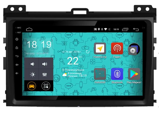 Штатная магнитола Parafar 4G/LTE с IPS матрицей для Toyota Land Cruiser Prado 120 2002-2009 на Android 7.1.1 (PF456) (+ Камера заднего вида в подарок!) штатная магнитола parafar с ips матрицей для toyota land cruiser 200 на android 8 1 0 pf567k