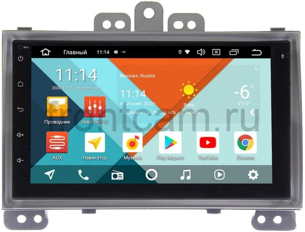 Штатная магнитола Hyundai i20 I (серебро) Wide Media KS7001QR-3/32-RP-HDi20B-193 на Android 10 (DSP CarPlay 4G-SIM) (+ Камера заднего вида в подарок!)